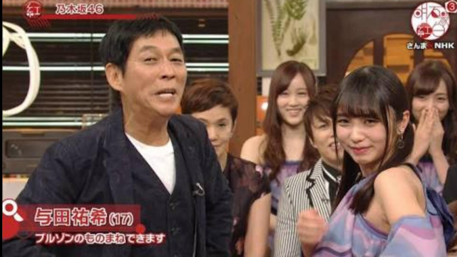 与田祐希の天然エピソードと方言がかわいい!首絞められてもすいとーよ