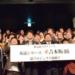 乃木坂46と吉本坂46は共演NG?芸人とアイドルは混ざり合うのか