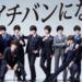 【乃木坂46 20th】シンクロニシティの欅坂46感!歌詞は卒業曲っぽい?